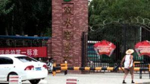 图一:新疆吐鲁番市鄯善县园艺场的双水磨学校。