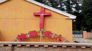 被拆下的十字架(信徒提供)