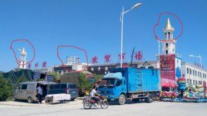 圖一 同心縣清水灣農貿市場的正門,宣禮塔尖的月牙標誌被拆了