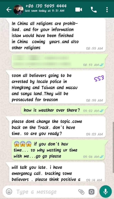 中共非法監控境外手機  一外國人與全能神教會聯繫被騷擾(圖)