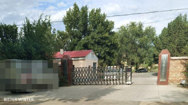 新疆呼圖壁縣第六師重點民兵應急第三營大門口