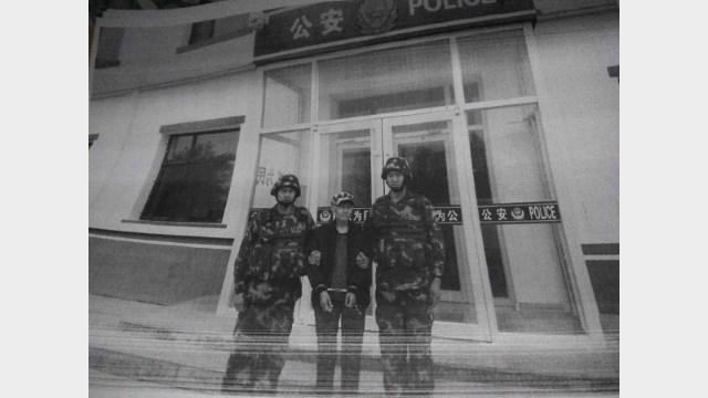 額爾登圖雅遭中共警察抓捕