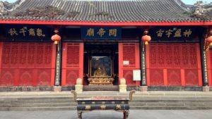關帝廟 (ping lin – CC BY-SA 3.0)