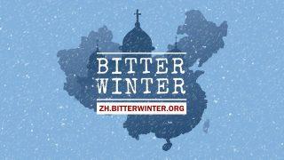 內蒙古數名基督徒被釋放後 近期又遭抓捕