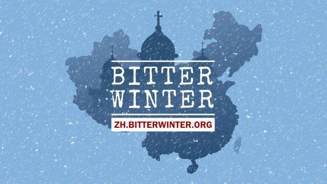 Bitter Winter - 寒冬封面