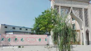 學校大門頂部及門口的阿拉伯語、涉及阿語的漢字、英文都已被鏟掉(拍攝於2018/6)