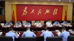 中共會議(網絡圖片)