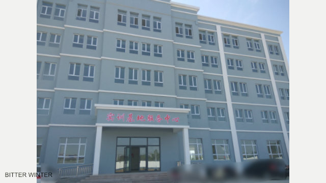 基地內一棟名為「實訓基地服務中心」的大樓