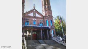 天主教正定教區主教府被強制升掛國旗