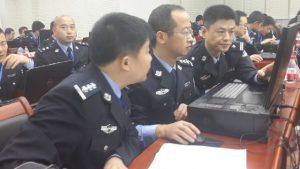 網絡警察(網絡圖片)