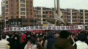 騰鰲民眾拉出橫幅抗議建垃圾焚燒站(知情人提供)