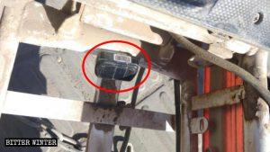 一基督徒在其出行的車輛上發現了一個跟蹤器