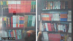 無神論書籍已被擺放在鞍山市一三自教堂內