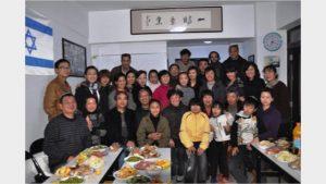 開封猶太人聚餐(中國猶太研究所)