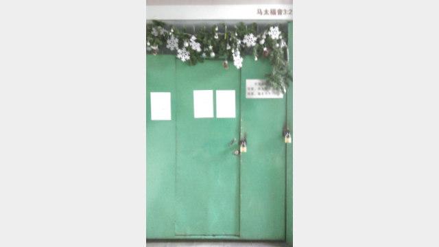 秋雨青草地教会聚会点的门被锁上(知情人提供)