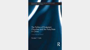 《中國的基督教會和黨國政治:上帝高於黨?》(網絡圖片)