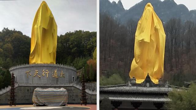 老君山文化苑老子像被黃布完全包住(知情人提供)