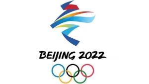 北京2022冬奧會標誌(Lin Cunzhen – CC BY-SA 4.0)