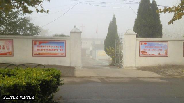 淮北市一教堂大門兩邊被貼上黨的政治標語
