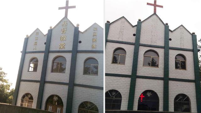 池州市一教堂上的宗教字眼被拆除(知情人提供)