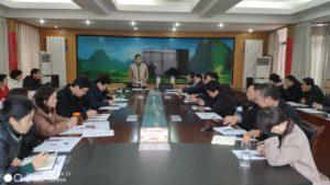 2月18日,河南省濟源市教育局舉辦了「學習強國」學習平台推廣運用培訓(網絡圖片)