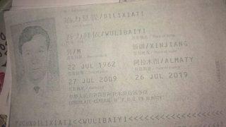 哈薩克族作家及兄妹被關進新疆教育轉化營