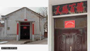 趙家台村天主堂大門頂部已懸掛文化活動室的牌子