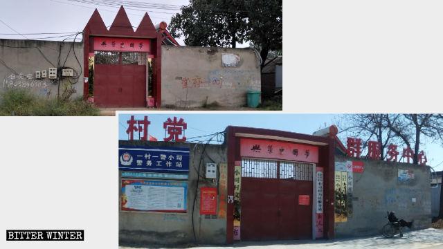 教堂被政府霸佔,並改為小司村黨群服務中心