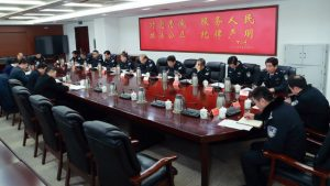 江蘇省公安廳舉行會議(網絡圖片)