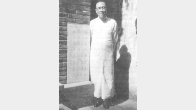 王明道,攝於1950年