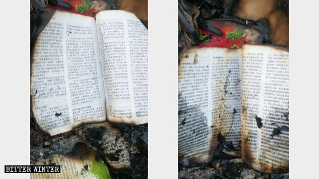 被燒過的聖經