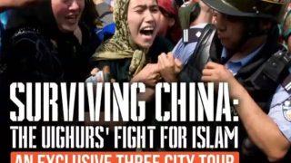 「在中國活下去」:新疆與關塔那摩灣維吾爾人發出的吶喊