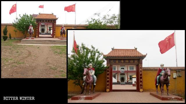 「毛主席佛祖殿」外觀