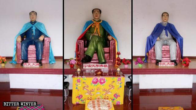 毛澤東被封為「宇宙天尊佛祖」,左右兩邊是朱德和周恩來