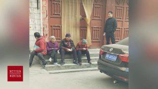 河南再取締多地家庭教會 抓捕講道人(視頻)