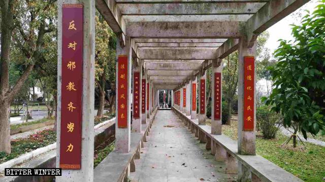 公園內抵制宗教信仰的標語隨處可見,其中一處口號:「反對邪教齊努力」