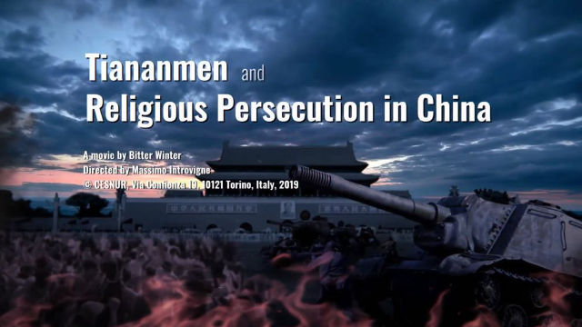 電影《天安門與中國的宗教迫害》