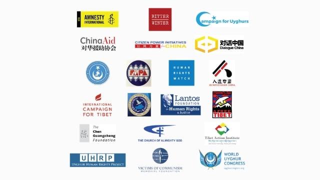非營利組織標誌