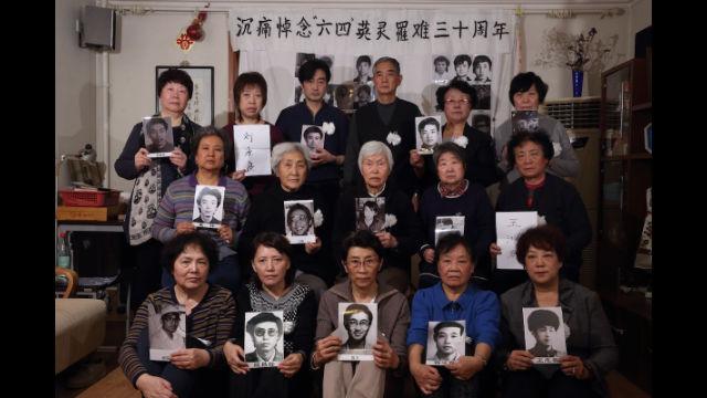 「天安門母親」成員,攝於2019年3月