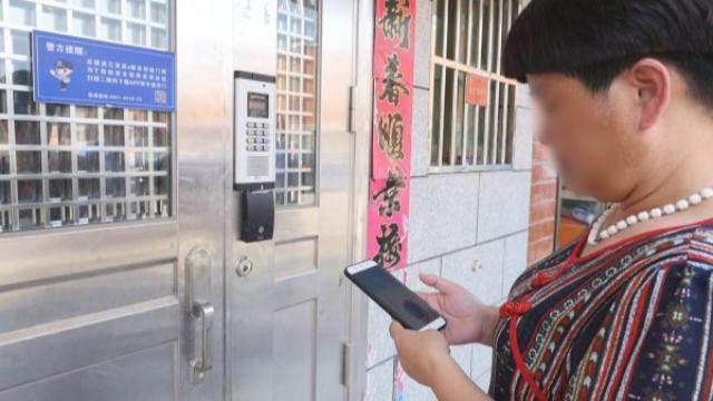 住戶正在使用手機App開智能門鎖(網絡圖片)
