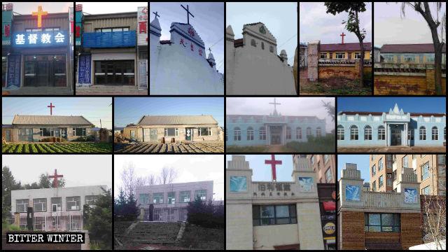 吉林省百餘處基督教聚會場所十字架遭強拆