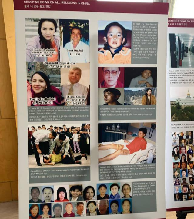 譴責中共酷刑的圖片板塊
