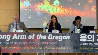 馬西莫·英特羅維吉、拉·比利克里斯特斯、努爾古麗·沙烏特在首爾會議上