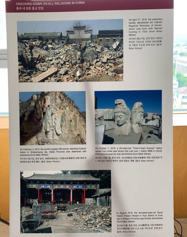 描繪中國宗教迫害的圖片板塊