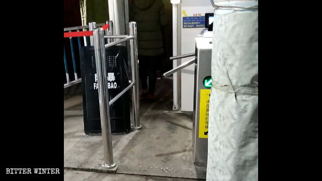 烏魯木齊某批發市場的安檢入口