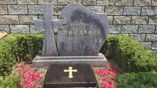 天津教區石洪禎主教遭當局威脅:不加入愛國會取消主教權