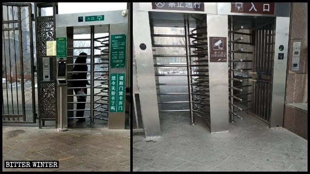 居民小區入口處安裝的旋轉門