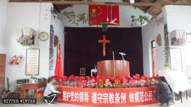 教堂內十字架上方掛著國旗