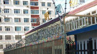 看起來非常像監獄的新疆學校(由一名意大利遊客提供)