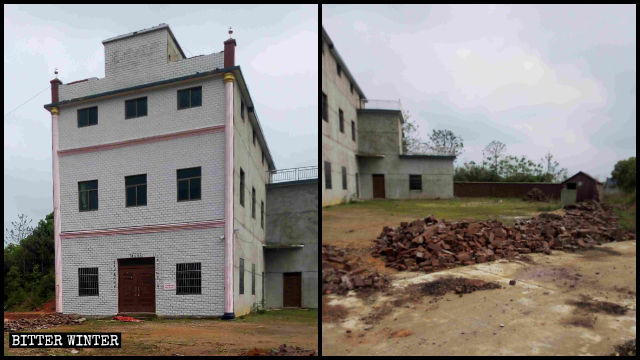三源教堂的尖頂和「基督教堂」字樣被拆除,圍牆被拆毀